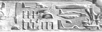 Ancient Egyptian Helicopter